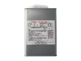 [陶芸用品] 撥水剤 CP-E2(油性強力タイプ) 1L