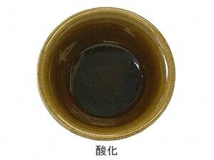 [陶芸 釉薬] Lシリーズ あめ釉 1kg