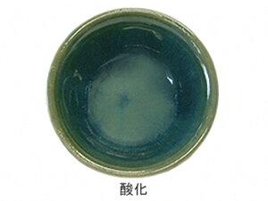 [陶芸 釉薬] Lシリーズ なまこ釉 1kg
