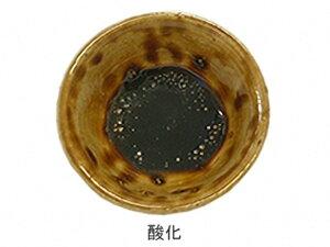 [陶芸 釉薬] Lシリーズ 茶天目釉 1kg