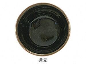 [陶芸 釉薬] Lシリーズ 柚子天目釉 1kg