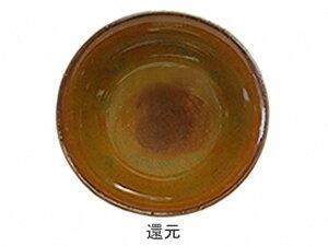 [陶芸 釉薬] Lシリーズ 柿天目釉 1kg