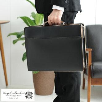 复杂花园公文包枯淡可以黑色 No.3686 / 男人的 / 商务包 / 2way/A4 iPad 真皮牛皮皮革袋挎包 / 青木袋制造的日本 / 通勤 /