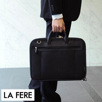 LAFERE 公文包老年退休金计划黑 No.6717 / 男人的 / 商务包 / 2way/A4 iPad 尼龙包袋 / 取得在日本青木袋、 轻、 薄 / 真知子京