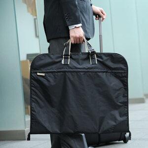 ガーメントバッグ メンズ スーツ入れ ガーメントケース 三つ折り A3 ナイロン 出張 旅行 大人 仕事 男性 衣類 カバン スーツ 収納 持ち運び Garment bag 【送料無料】 【楽ギフ_包装】