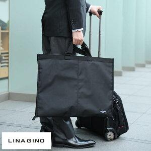 LINA GINO ガーメントバッグ メンズ ブラック スーツ入れ ガーメントケース 三つ折り 出張 旅行 大人 仕事 男性 衣類 カバン スーツ 収納 持ち運び 【あす楽対応】 【送料無料】 【楽ギフ_包装