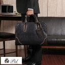 Pid 2層ブリーフケース ONESTO /男性用/メンズ/ビジネスバッグ/ビジネスバック/2way/B4/鞄/かばん/合皮/おしゃれ/ビジ…