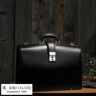 行李青木 1894年敢大天才 / 男裝男女敢於 g / 皮革 leather.0gt / 牛皮皮革和包袋 / 青木袋 / 業務包 / 日本製造的 / /