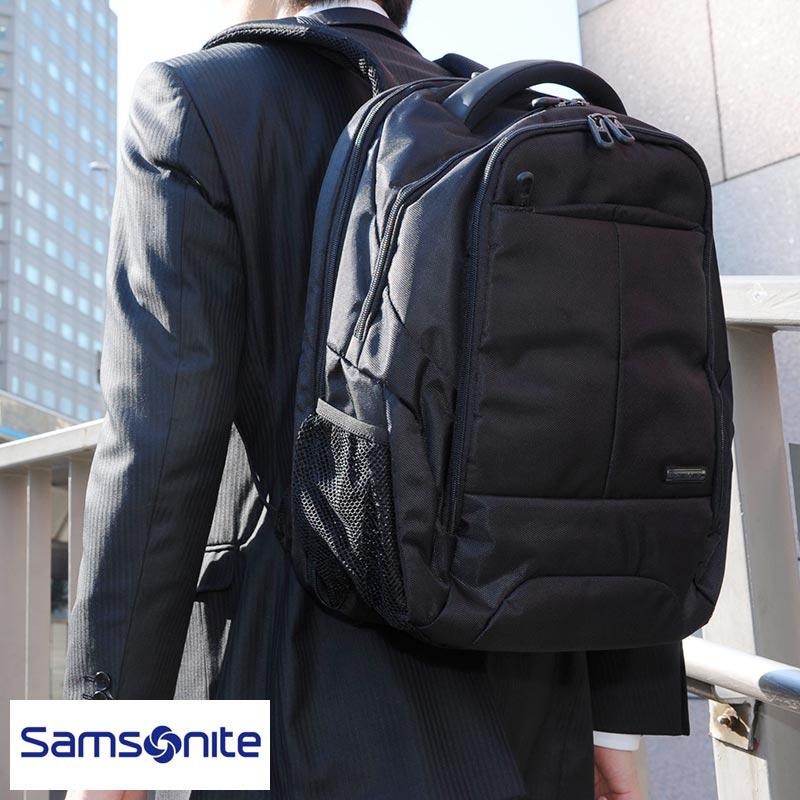 ビジネス リュック Samsonite サムソナイト ビジネスリュック CLASSIC BUSINESS 55937-1041 /男性用/メンズ/リュック/ビジネス/ナイロン/ビジネスバッグ/多機能/パソコン/バッグ/鞄/かばん/ 【楽ギフ_包装】