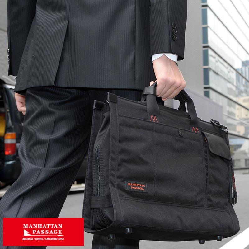 MANHATTAN PASSAGE マンハッタンパッセージ Design solution モダン ブリーフケース /男性用/メンズ/ビジネスバッグ/A4/2way/ナイロン/鞄/かばん/バッグ/PC/軽量/