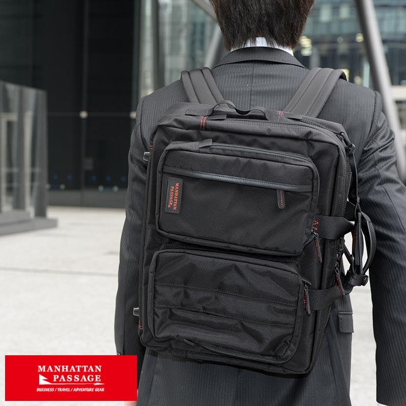MANHATTAN PASSAGE マンハッタンパッセージ Design solution 3WAY ノースウエストパッセージ2 /男性用/メンズ/ビジネスバッグ/B4/3way/リュック/ナイロン/鞄/かばん/バッグ/PC/出張/大容量/