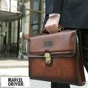 ブリーフケース メンズ MARCEL ORIVIER 日本製 A4 ビジネスバッグ シャドー チョコ おしゃれ かぶせ 鍵付き 薄マチ A4 合皮 ビジネス バッグ 男性 【送料無料】