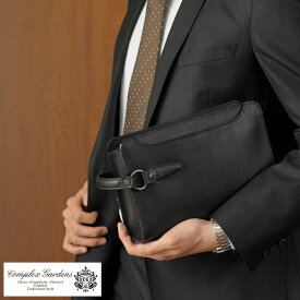 【 ポイント2倍 】 本革 セカンドバッグ メンズ レザー 牛革 青木鞄 COMPLEX GARDENS セカンドバッグ 慧可 鞄/かばん/ 【送料無料】