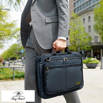 3 路生意繁忙的海狸袋米和男人的 / 公文包 / 薄衣袖轻 / nylon.0gt / 背包 / 书包挎包 / 日本 / 忙碌海狸 / /