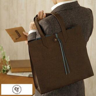破產管理署超羽量級手提包 / 男子羽量級手提袋袋男裝 / A4 / 皮革皮具皮革 / 手袋挎包日本製造的 / / 雙色皮革袋 / 70p79jun75 /