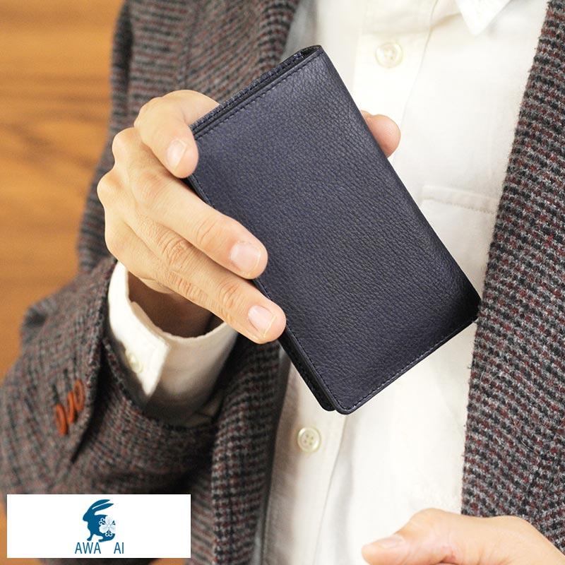 【ポイント2倍】 AWA AI 藍染めカードケース 3C101 店長オススメ 男性用 メンズ カード入れ 日本製 革 本革 レザー 10枚 薄型 薄い ロング 和風 プレゼント ジャパンレザー 【あす楽対応】 【楽ギフ_包装】