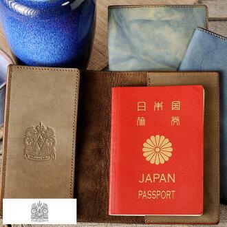 供Leather studio Third福山皮革護照情况外殻/男性使用的人/護照覆蓋物/日本製造/皮革書皮革皮革/藍染色/鐵染色/日式/禮物/