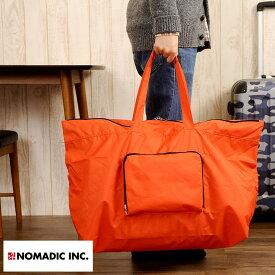 【 ポイント2倍 】 ボストンバッグ 旅行 大容量 折りたたみ NOMADIC ノーマディック 軽量 旅行バッグ ワイド L (38リットル) トラベルバッグ 大きい ナイロン シンプル 軽い ボストン バッグ たためる 【楽ギフ_包装】