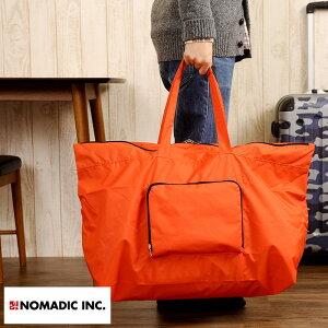 ボストンバッグ 旅行 大容量 折りたたみ NOMADIC ノーマディック 軽量 旅行バッグ ワイド L (38リットル) トラベルバッグ 大きい ナイロン シンプル 軽い ボストン バッグ たためる 【楽ギフ_