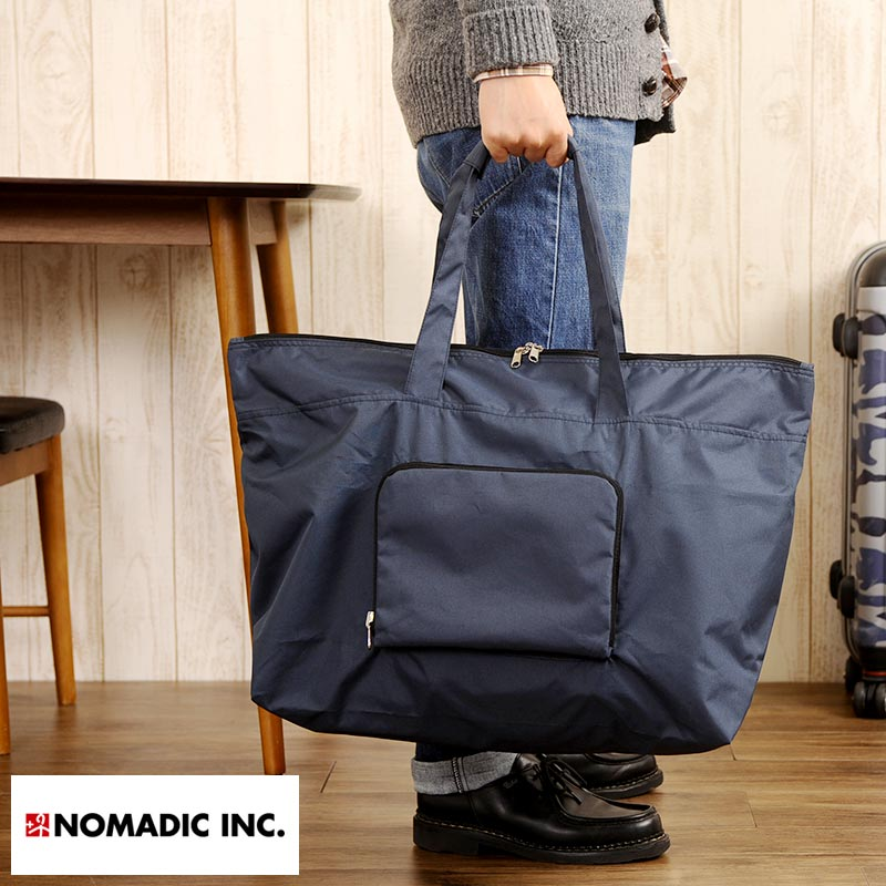 NOMADIC ノーマディック 折りたたみワイドバッグ Mサイズ(21リットル) /男性用/メンズ/ボストンバッグ/旅行/2泊/3泊/ナイロン/キャリー/軽量/シンプル/鞄/かばん/バッグ/ 【楽ギフ_包装】