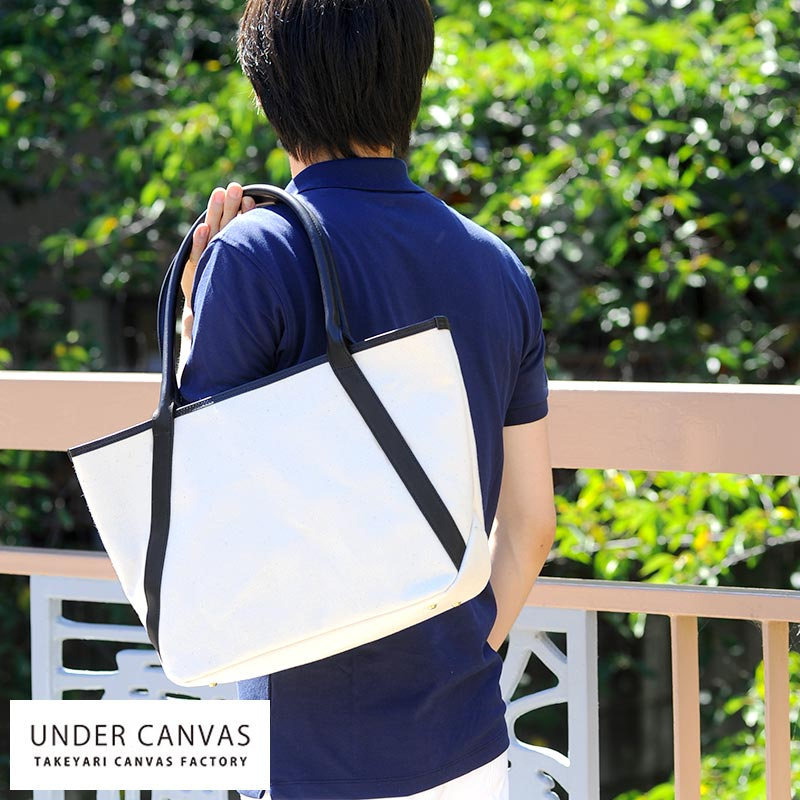 UNDER CANVAS トートバッグ 2号帆布×栃木レザー メンズ トートバッグ ファスナー付き 日本製 A4 丈夫