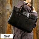 KIGO ハーフフラップ ブリーフケース BULL 店長オススメ /男性用/メンズ/ビジネスバッグ/牛革/本革/レザー/日本製/ブルハイド/A4ファイル/鞄/か...