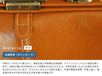 TorinoSeriesGetteCalf2wayダレスバッグ