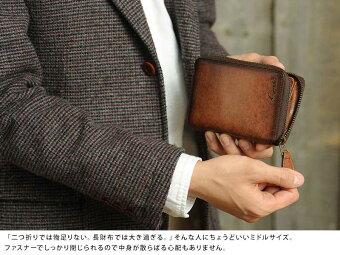 G-3ラウンドファスナー二つ折り財布