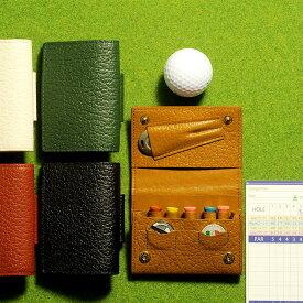 ゴルフ ティーケース ゴルフ 本革ティーケース レギュラーティー用 ベルト通し付き ゴルフ ティーホルダー 日本製 革 牛革 レザー マーカー グリーンフォーク ギフト