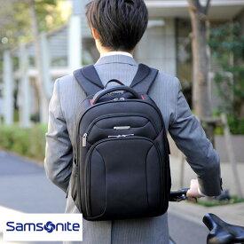 ビジネス リュック Samsonite サムソナイト メンズ ビジネスバッグ スリム XENON3 Slim Backpack 89430-1041 A4 通勤 ナイロン 丈夫 多機能 男性 【あす楽対応】 【送料無料】
