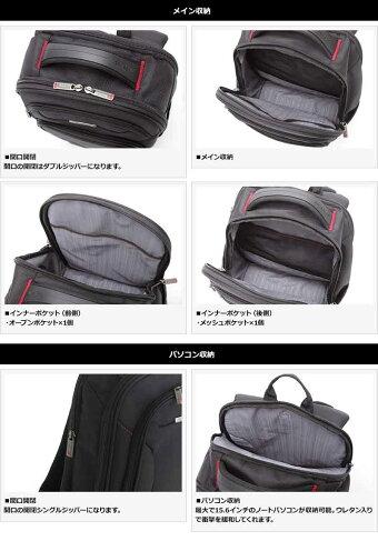 5f5070c8acda 楽天市場】Samsonite サムソナイト スリムリュック XENON3 Slim Backpack ...