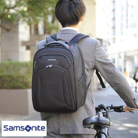 Samsonite サムソナイト ラージリュック XENON3 Large Backpack 89431-1041 男性用 メンズ ビジネスリュック バリスティックナイロン B4 パソコン 15.6インチ 鞄 かばん バッグ 【あす楽対応】 【送料無料】