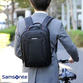 Samsonite サムソナイト スモールリュック XENON3 Small Backpack cp257 89435-1041 cp257 男性用 メンズ ビジネスリュック バリスティックナイロン A4 パソコン 13.3インチ 鞄 かばん バッグ 【あす楽対応】 【送料無料】
