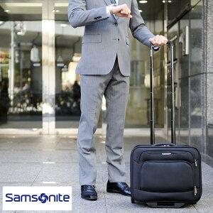 Samsonite サムソナイト ビジネスキャリーバッグ XENON3 Wheeled Mobile Office 男性用 メンズ ビジネスキャリー 機内持ち込み 2輪 パソコン 15.6インチ 鞄 かばん バッグ 【あす楽対応】 【送料無料】