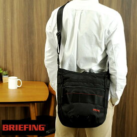 【 ポイント10倍 】 BRIEFING ブリーフィング ショルダーバッグ DAY TRIPPER 男性用 メンズ 斜めがけバッグ A4 バリスティックナイロン 鞄 かばん バッグ 【あす楽対応】 【送料無料】
