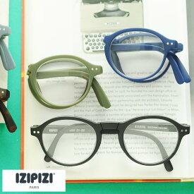 老眼鏡 おしゃれ 携帯用 IZIPIZI 折りたたみ リーディンググラス ボストン LMS#F メンズ レディース シニアグラス かっこいい フランス 1.0 1.5 2.0 2.5 3.0 男性 女性 ギフト おすすめ