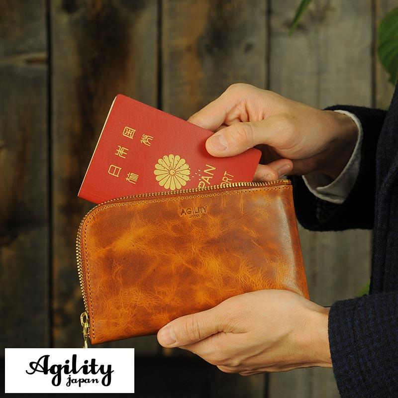 【父の日 ギフト/ご褒美】 AGILITY パスポートウォレット キップワックス ボヤージュ 男性用 メンズ トラベルウォレット 革 本革 レザー 日本製 パスポート 財布 ポーチ ケース プレゼント