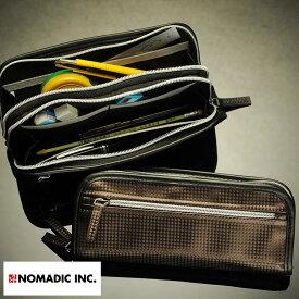 ペンケース ビジネス 大容量 NOMADIC カーボン調 ペンケース メンズ 2ルームタイプ おしゃれ 大人 シンプル 筆箱 筆入れ 大容量 たくさん入る 仕切り 軽量 軽い ブラック 黒 ブラウン 茶色