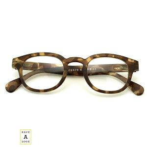 老眼鏡 おしゃれ メンズ Have A Look リーディンググラス TypeC カジュアル かっこいい シニアグラス 人気 ギフト プレゼント ルーペ メガネ 拡大鏡 1.0 1.5 2.0 2.5 3.0