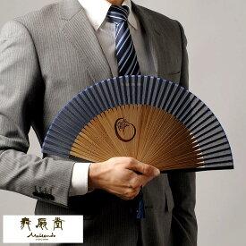 舞扇堂 紳士用扇子 「吉達磨」 扇子袋セット メンズ 男性用 扇子 高級 布 布扇子 ビジネスマン スーツ プレゼント