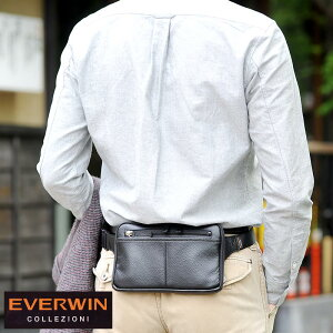 【 ポイント10倍 】 EVERWIN 日本製牛革スリムウエストポーチ ブラック 男性用 メンズ ウェストポーチ 革 本革 レザー 薄い 薄型 ボディバッグ 貴重品入れ 旅行 鞄 かばん バッグ 【送料無料】