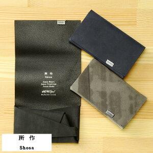 所作 shosa メンズ 小銭入れ ミニ財布 オイルヌバック Coin Case 小さい コインケース 日本製 和風 スーツに合う 和服に合う ビジネス 大人 男性 本革 レザー コンパクト 変わった財布 【送料無料