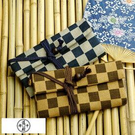 道中財布 市松模様 男性用 メンズ 財布 浴衣 着物 日本製 和装 和財布 和風 和柄 プレゼント 【送料無料】