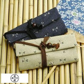 道中財布 トンボ柄 男性用 メンズ 財布 浴衣 着物 日本製 和装 和財布 和風 和柄 プレゼント 【送料無料】