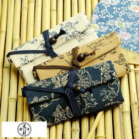 道中財布 鳥獣戯画 男性用 メンズ 財布 浴衣 着物 日本製 和装 和財布 和風 和柄 プレゼント 【送料無料】