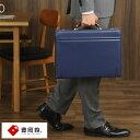 【 ポイント5倍 】 【豊岡 認定鞄】 豊岡鞄 2wayダレスバッグ 木製ハンドル 男性用 メンズ ビジネスバッグ 日本製 合…