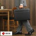 ダレスバッグ メンズ 豊岡鞄 ビジネスバッグ B4 2way 木製ハンドル ブラック MH5500 おすすめ 日本製 通勤 ショルダー 肩掛け 合皮 高級 大人 男性 おしゃれ 機能的 底鋲 自立 【