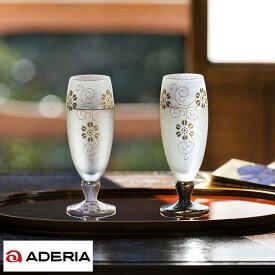 ワイン好きのための ADERIA ワイングラス みぞれ九谷 ショートステムグラス ビール グラス 贈り物 日本製 和柄 花柄 メンズ 男性 喜ぶ 父親 酒好き 酒器 おしゃれ 職人 ギフト 贈呈 【送料無料】