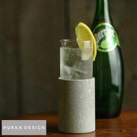 HUKKA DESIGN ソープストーン クーラー&グラスセット 330ml グラス 保冷 結露しない ロンググラス カクテルグラス トールグラス アイスコーヒー コップ プレゼント 北欧 【送料無料】