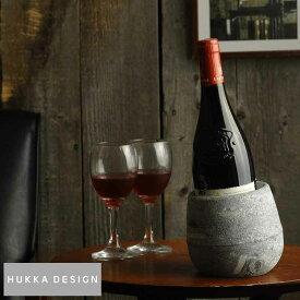 HUKKA DESIGN ソープストーン ワインクーラー 結露しない ワインクーラー 氷がいらない シャンパンクーラー ボトルクーラー クールキーパー ワイン好き プレゼント 北欧 【送料無料】